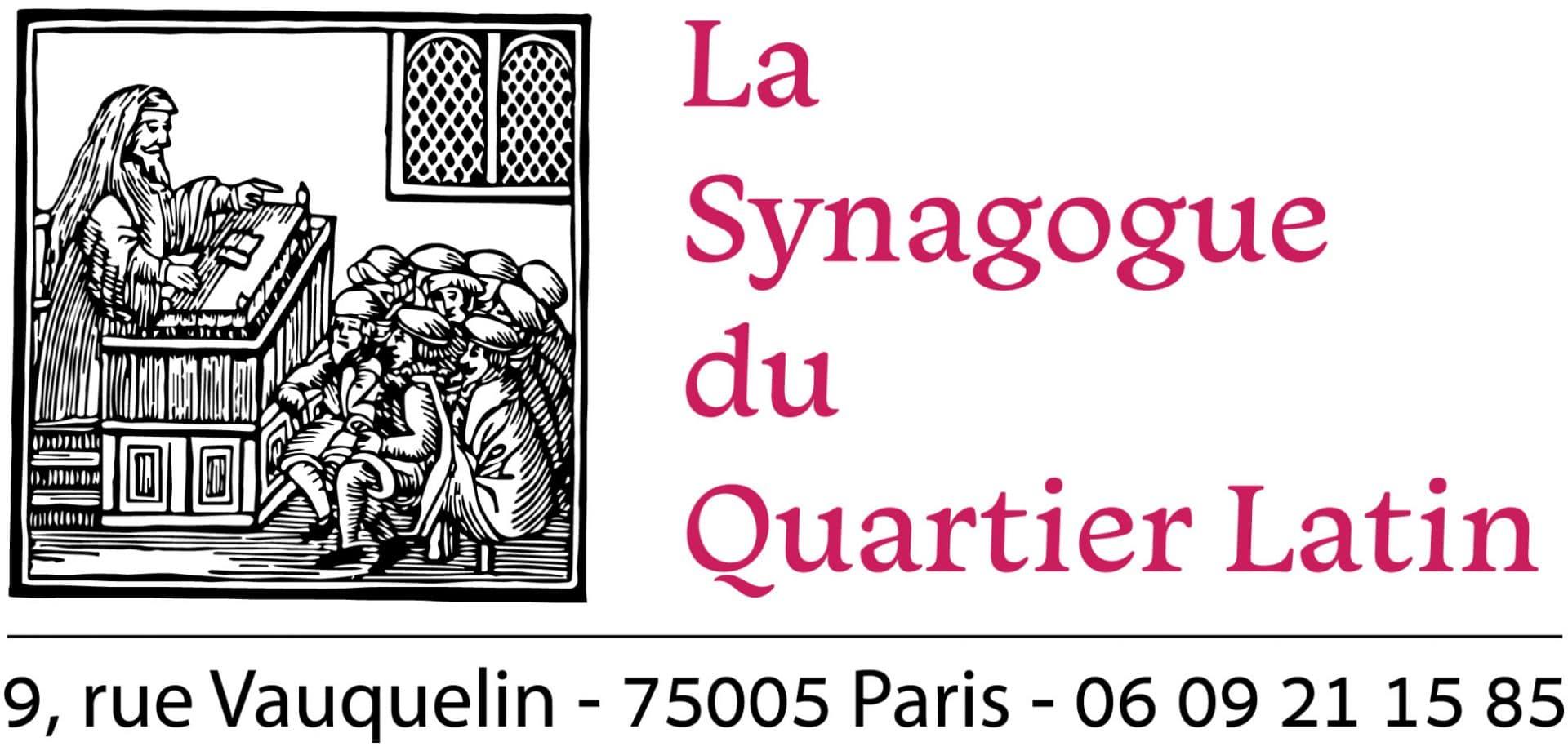 synagogue rue vauquelin paris synagogue du quartier latin paris. Black Bedroom Furniture Sets. Home Design Ideas